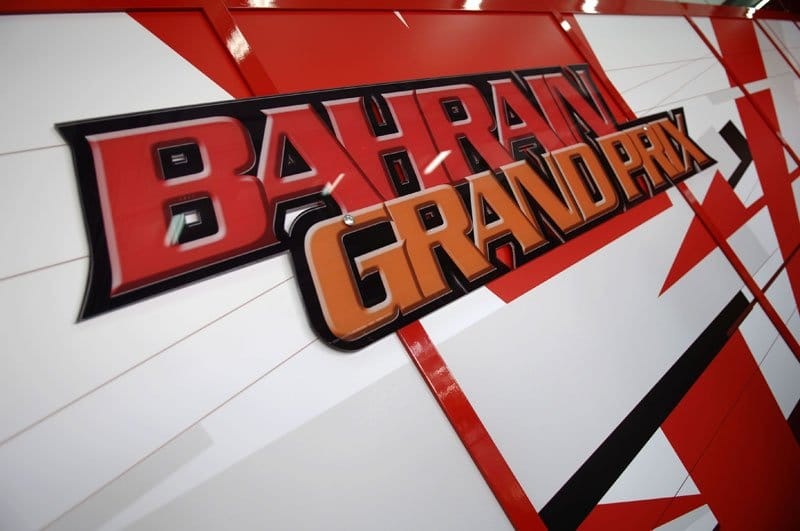 Bahrain-banner.jpg