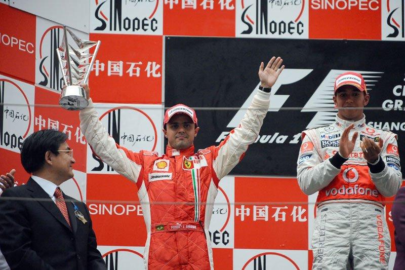 Chine 2008
