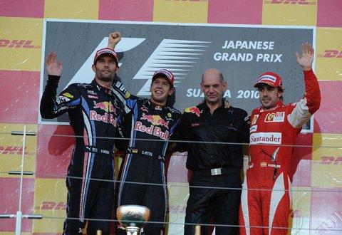 Japon 2011