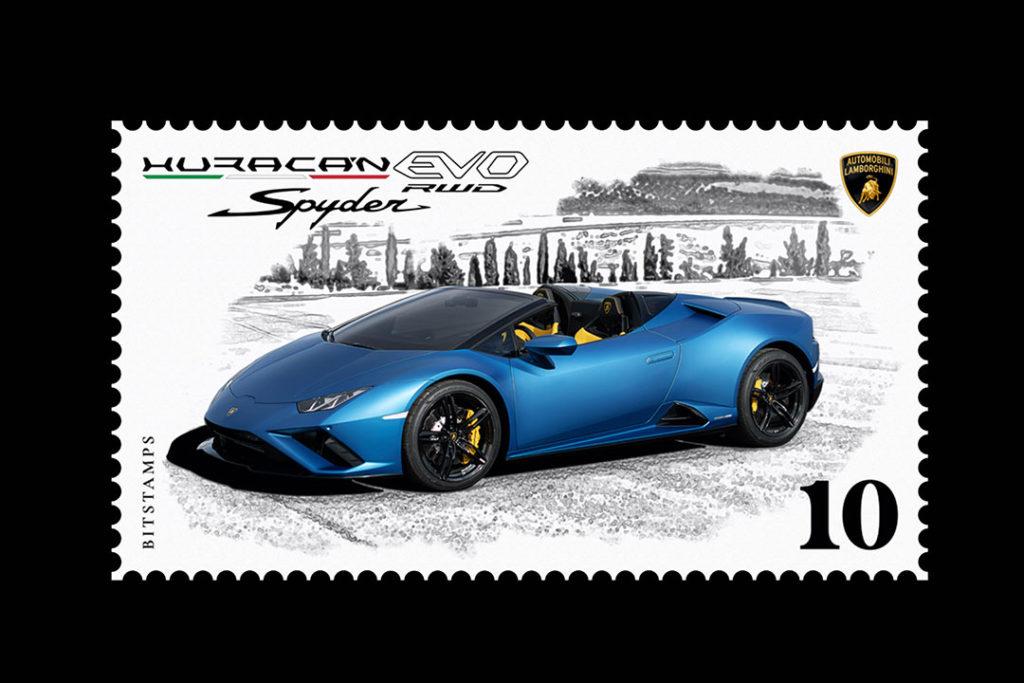 Timbre virtuel Lamborghini Huracan EVO RWD Spyder
